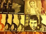 Коллекция виниловых пластинок В. Высоцкого