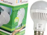 Лампа светодиодная E27 9W шар 3000K-теп 900лм
