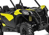 Квадроцикл BRP Can-Am maverick trail 1000 DPS, бу