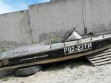 Продам катер WR 470 A