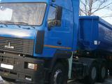 Перевозка инертных грузов самосвалами